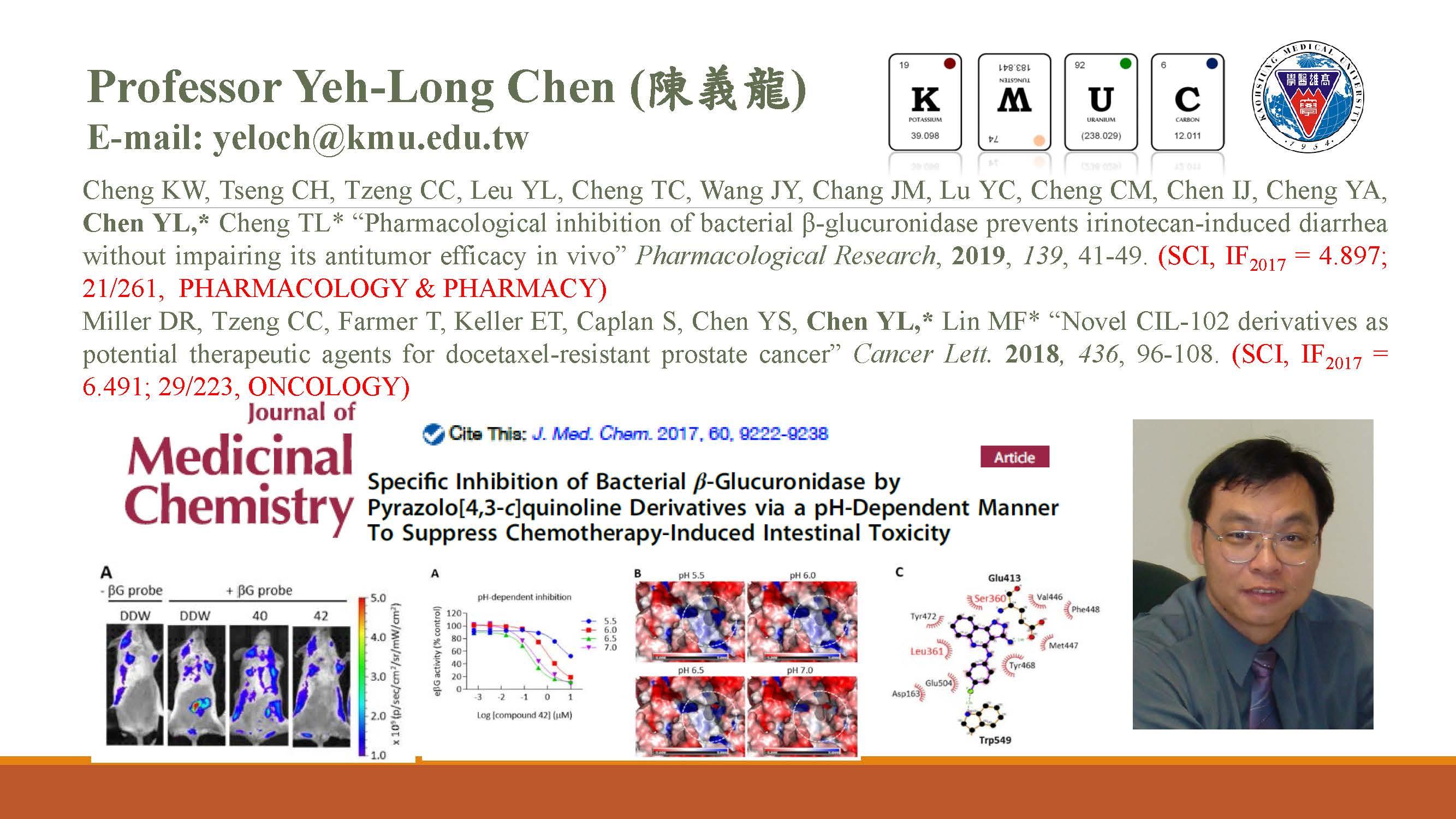 2019_KMUC_教師研究介紹_頁面_05.jpg