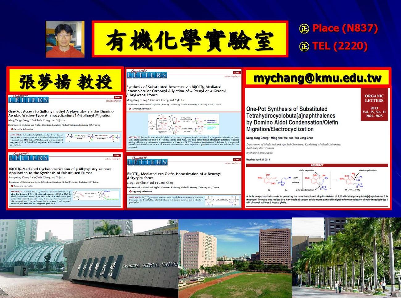 myc_lab1.jpg