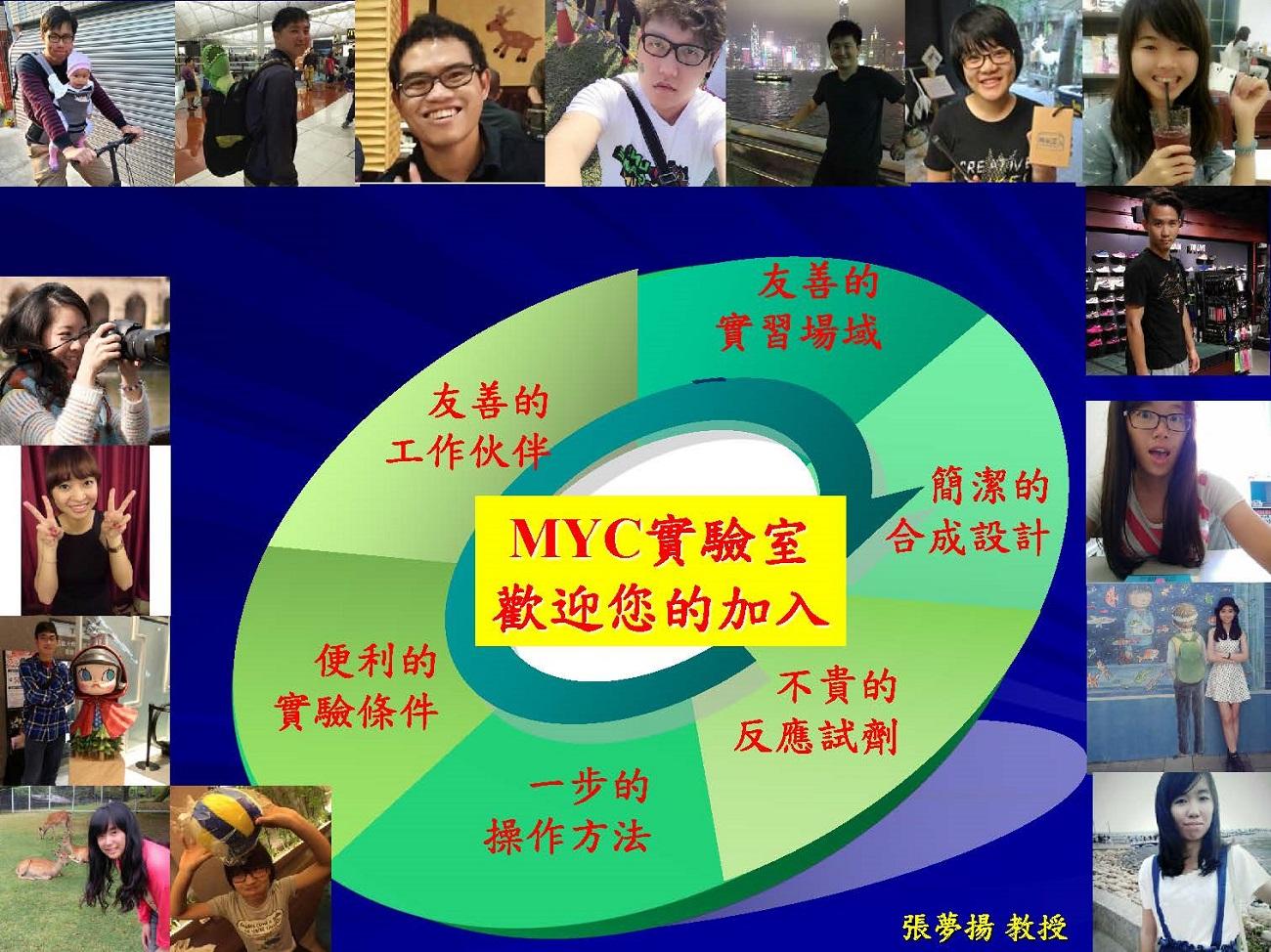 myc_lab2.jpg